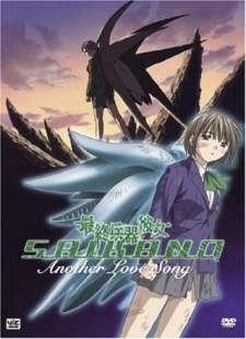Saishuu Heiki Kanojo: Another Love Song's Cover Image