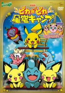 Pokemon: Pika Pika Hoshizora Camp's Cover Image