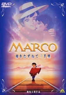 Marco: Haha wo Tazunete Sanzenri's Cover Image