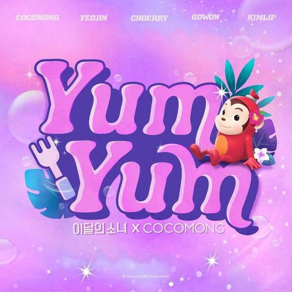 LOONA (Choerry, Yeojin, Kim Lip, Go Won), Cocomong – 얌얌(Yum-Yum) (MP3)