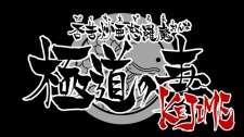Seto no Hanayome Picture Drama's Cover Image