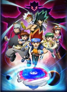 Metal Fight Beyblade 4D's Cover Image