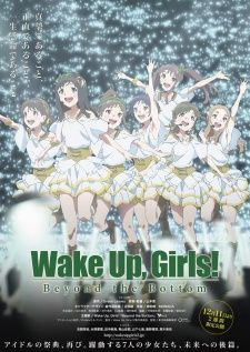 Wake Up, Girls! Beyond the Bottom's Cover Image