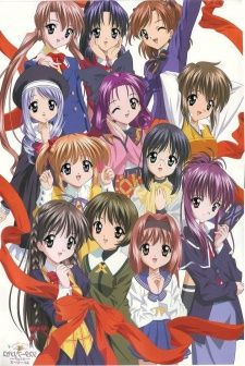 Sister Princess: Re Pure Cover Image