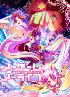 No Game No Life's Cover Image