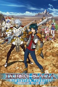Ixion Saga DT's Cover Image