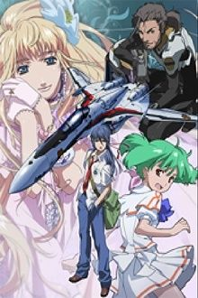 Macross F: Close Encounter - Deculture Edition's Cover Image