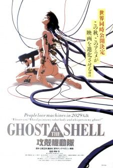 Ghost in the Shell Cover Image