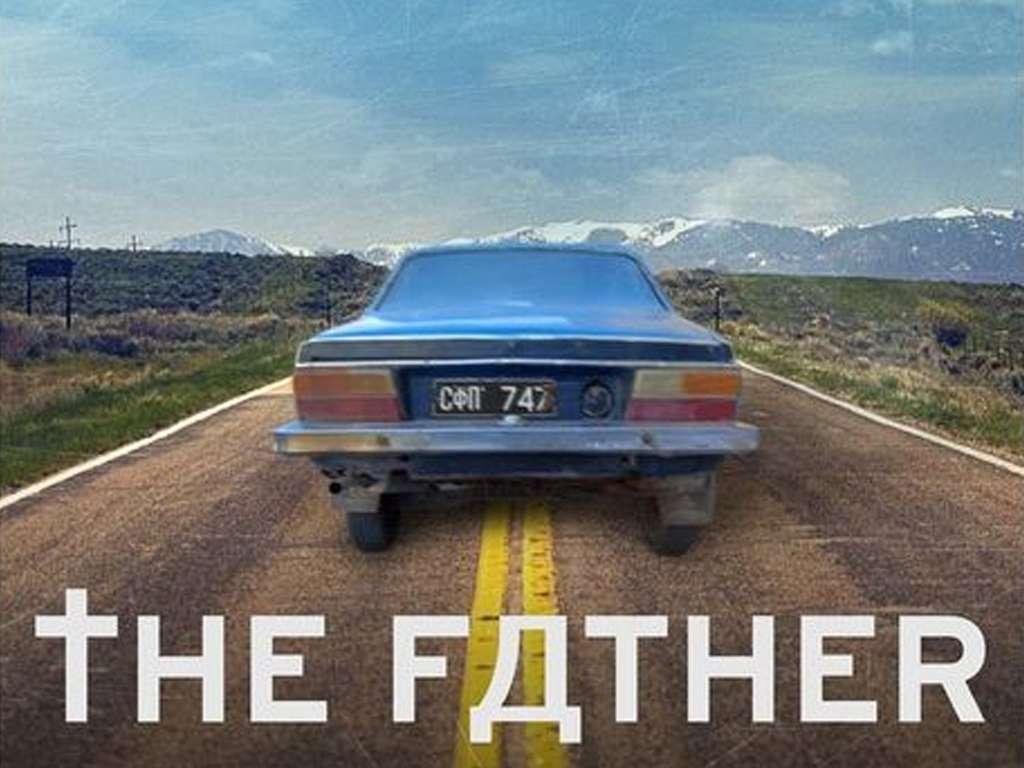 Ο Πατέρας (Bashtata / The Father) Poster Πόστερ Wallpaper