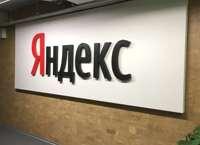 Поездки вместо покупок: выручка «Яндекс.Такси» превысила доход «Маркета»