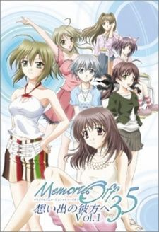 Memories Off 3.5 Cover Image