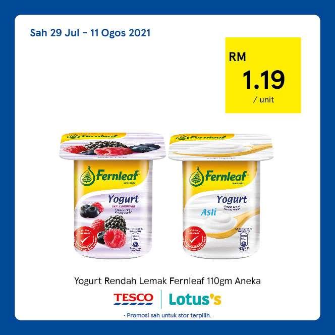 Tesco Catalogue(3 August)
