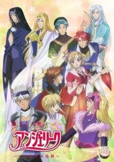 Koisuru Tenshi Angelique: Kokoro no Mezameru Toki's Cover Image