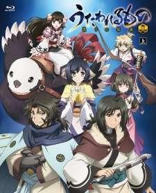 Utawarerumono: Itsuwari no Kamen Specials's Cover Image