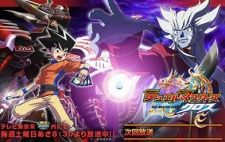 Duel Masters Cross's Cover Image