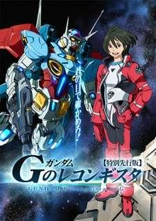 Gundam: G no Reconguista's Cover Image