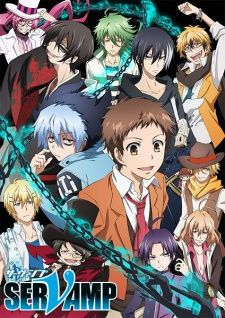 Servamp's Cover Image