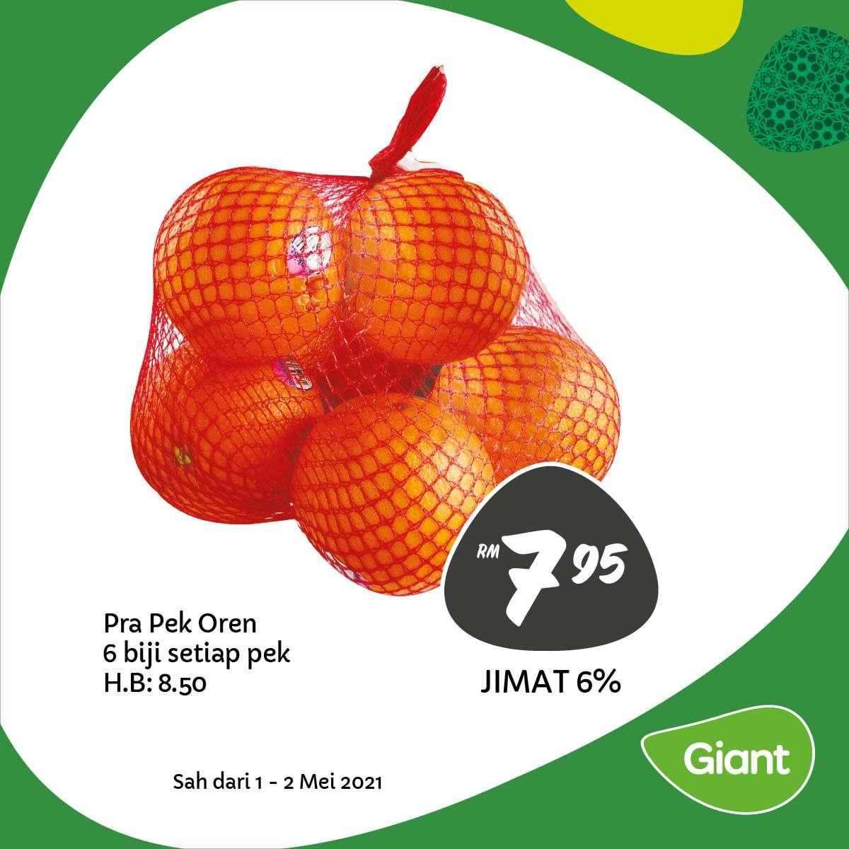 Giant Catalogue (1 May - 2 May 2021)