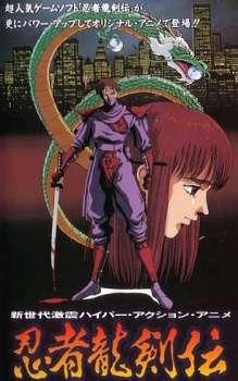 Ninja Ryuukenden