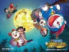 Doraemon Meets Hattori the Ninja's Cover Image