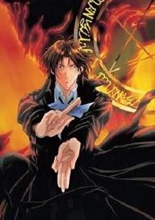 Yami no Matsuei's Cover Image