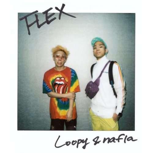 Loopy nafla Lyrics