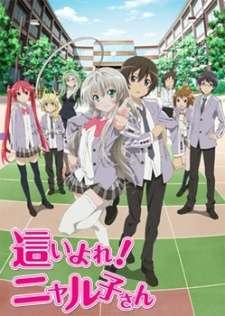 Haiyore! Nyaruko-san's Cover Image
