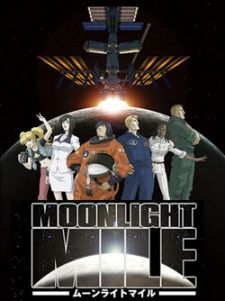 Moonlight Mile 2nd Season: Touch Down's Cover Image