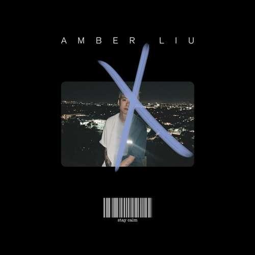 Amber Liu Lyrics