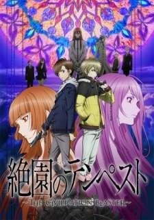 Zetsuen no Tempest's Cover Image