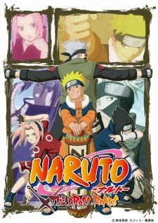 Naruto: The Cross Roads's Cover Image