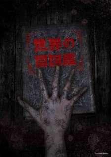 Sekai no Yami Zukan's Cover Image