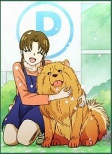 Aru Hi Inu no Kuni kara Tegami ga Kite's Cover Image