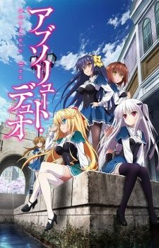 Absolute Duo's Cover Image