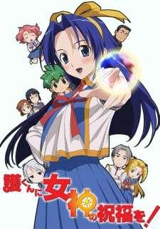 Mamoru-kun ni Megami no Shukufuku wo!'s Cover Image
