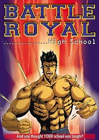 Battle Royal High School's Cover Image
