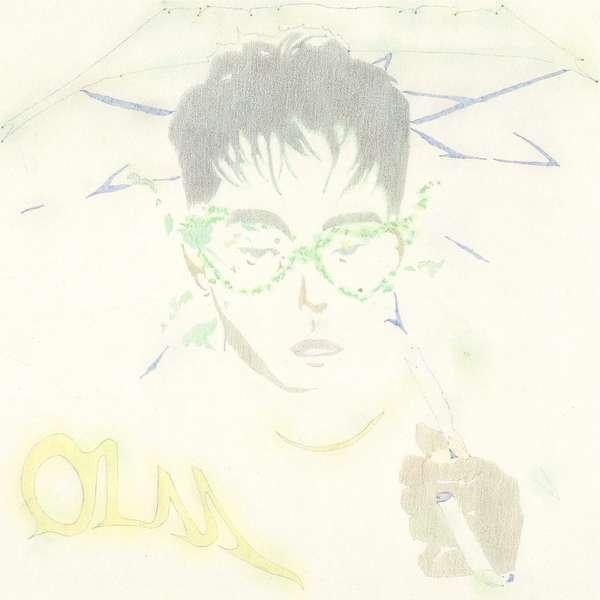 OLNL (오르내림) – 밝은 우산 (Bright Umbrella) MP3