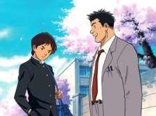 Goi-sensei to Tarou's Cover Image