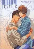 Keiraku no Houteishiki Level-C Cover Image