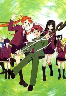 Mahou Sensei Negima! Cover Image