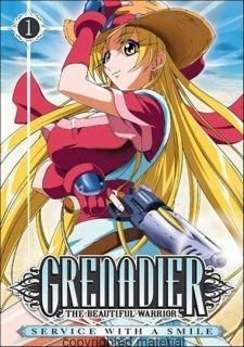Grenadier: Hohoemi no Senshi Cover Image