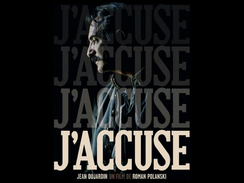 Κατηγορώ...! (J' Accuse) Quad Poster