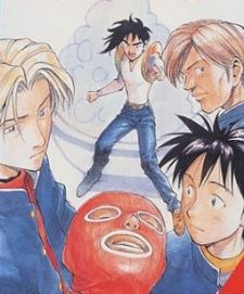 Sexy Commando Gaiden: Sugoiyo!! Masaru-san Specials's Cover Image