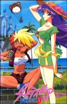 Dirty Pair Flash 3's Cover Image