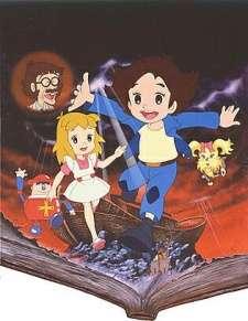 Anime Oyako Gekijou's Cover Image