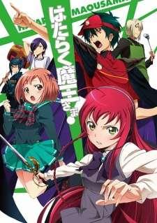 Hataraku Maou-sama!'s Cover Image