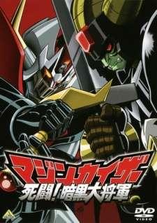 Mazinkaiser: Shitou! Ankoku Dai Shogun's Cover Image