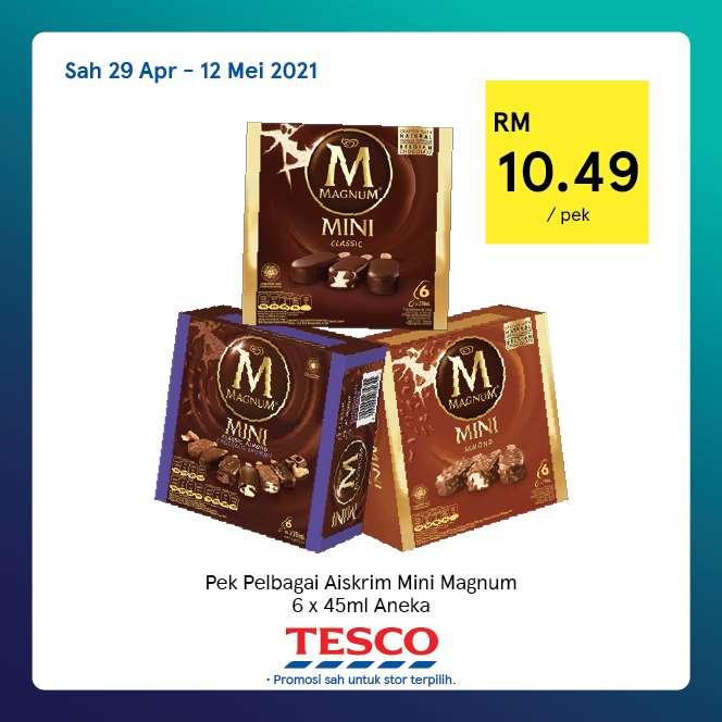 Tesco Catalogue(5 May 2021)