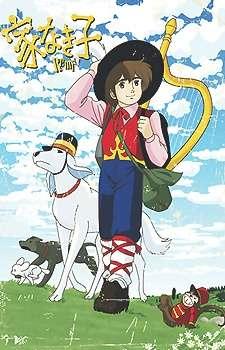 Ie Naki Ko's Cover Image