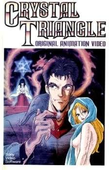Kindan no Mokushiroku: Crystal Triangle's Cover Image